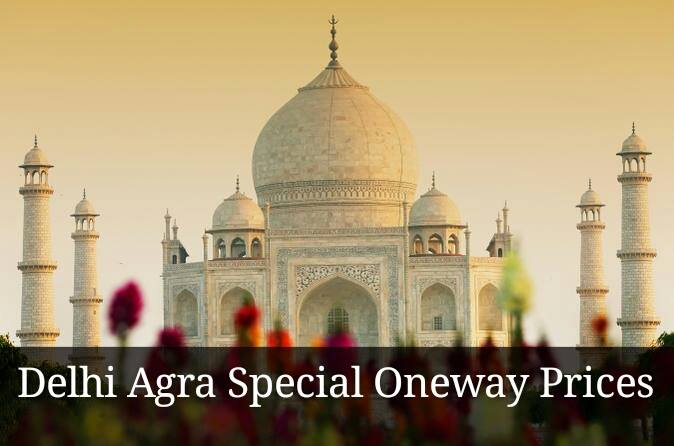 Same Day Delhi to Agra Package Tour